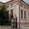 Мадаровата къща в Самоков