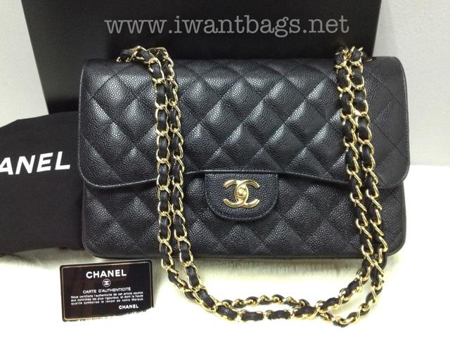 29e9d69b3946 I Want Bags backup: CHANEL surprises!
