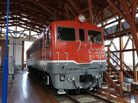 四国鉄道文化館 北館 DF50形ディーゼル機関車