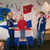 BeversInstallatie2010