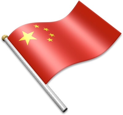 The Chinese flag on a flagpole clipart image