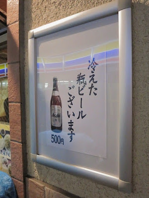 店頭の飲み物の看板