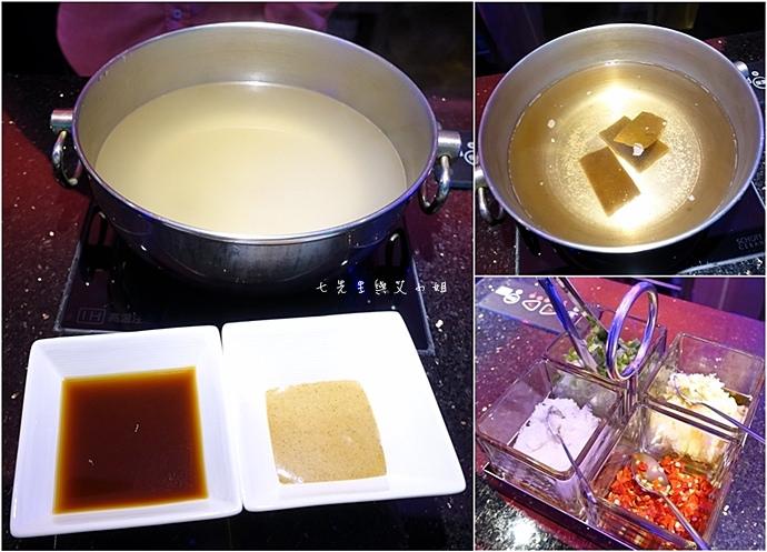 5 浪奇時尚鍋物 Shabu Lounge