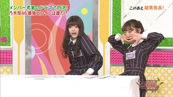 161213 NOGIBINGO!7~女の子なら輝きたい!最強ヒロイン決定戦~.ts - 00351