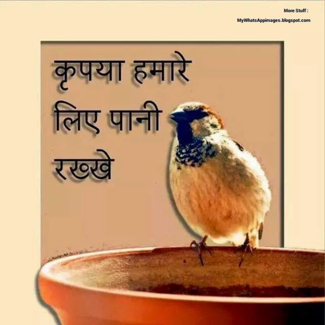 Inspiring Quote in hindi