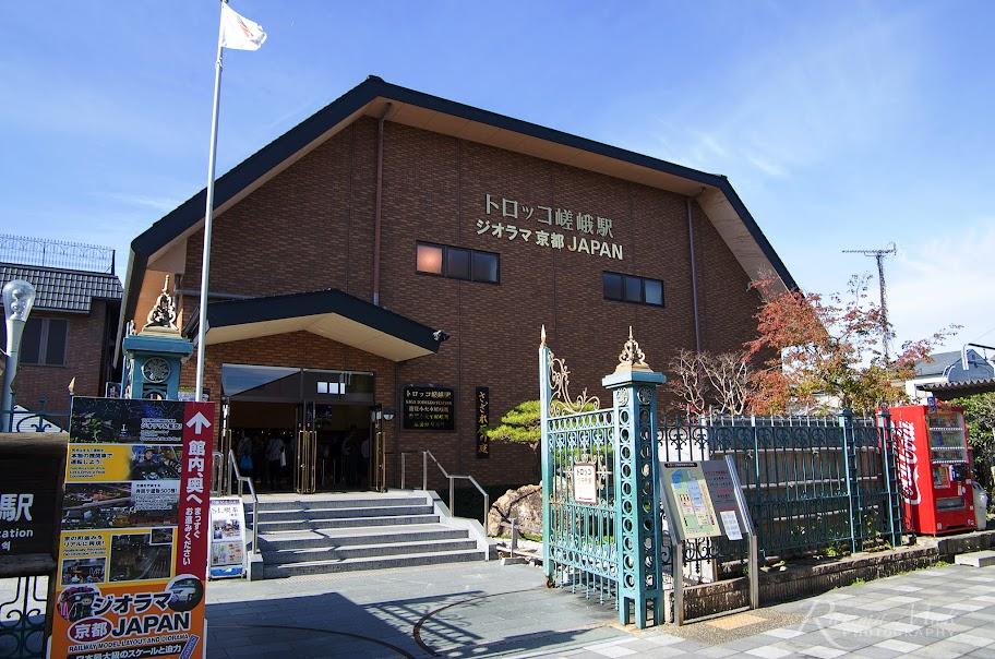 來到嵯峨駅已經11時