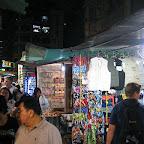 Night market (Hong Kong)