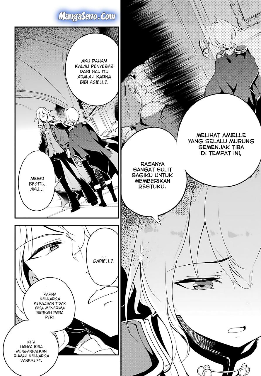 Chichi wa Eiyuu, Haha wa Seirei, Musume no Watashi wa Tenseisha.: Chapter 11 - Page 8