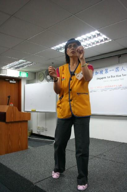 RDX - 1st RDX Program - During the Course - RDX-C038.JPG