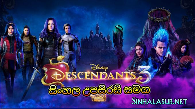 Descendants 3 (2019) Sinhala Subtitles | සිංහල උපසිරසි සමග | වංශවතුන්ගේ යුක්තියේ නිදහස