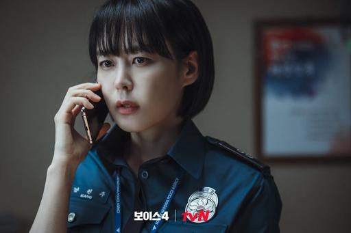 Synopsis Drama Voice 4 Starring Lee Ha Na (2021)