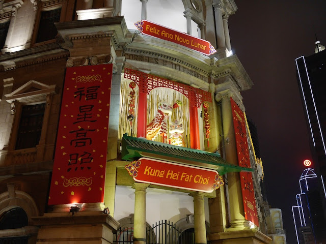 Lunar New Year Greetings in Portuguese and Cantonese at Largo do Senado (Senate Square) in Macau
