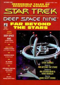Far Beyond the Stars By Steven Barnes