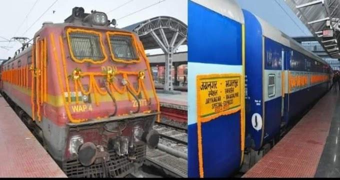 कल से दौड़ेगी बांका और जयनगर इंटरसिटी,भागलपुर, बांका और मुंगेर के यात्रियों के लिए खुशखबरी
