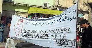 Les corps communs de l'Education nationale préparent la protestation