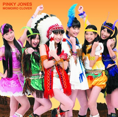 PINKY JONES [Limited Edition A]