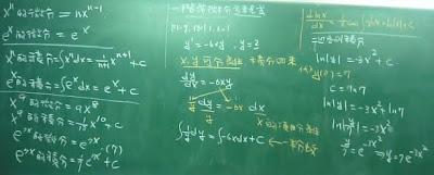 例1.1-1