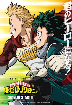 Boku No Hero 4° Temporada - Legendado - Download | Assistir Online Em HD