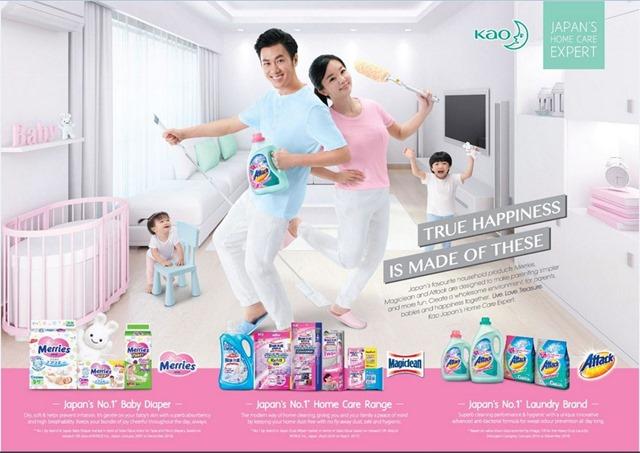 KAO Welcome to My Modern Parenthood Campaign