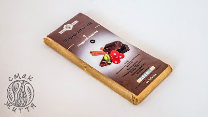 Пряний шоколад з журавлиною