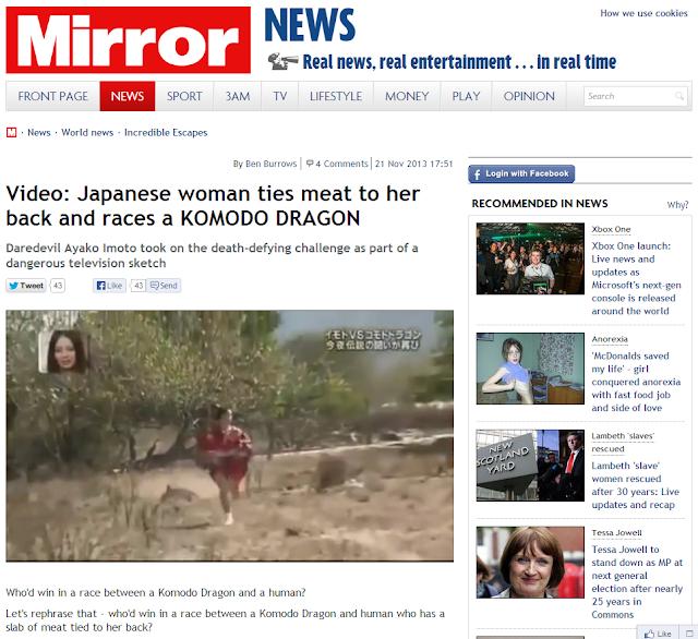 イギリス紙でイモトアヤコが紹介される「日本のテレビ番組でコモドドラゴンと競争した日本人女性がいる!クレイジー!」