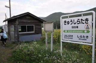 Stesen Kretapi Kyu-Shirataki