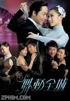 Bước Nhảy - Step (2007) Poster