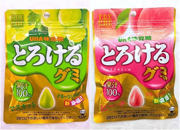 10 日本軟糖推薦 日本人氣軟糖