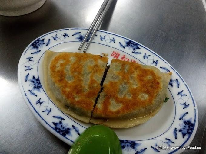 桃園中壢【頤和園餡餅粥】中國北方麵食館