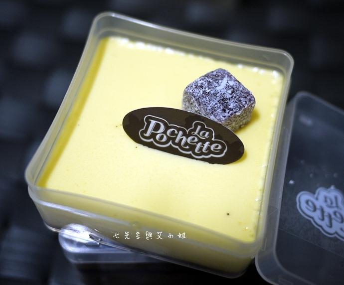 15 La Pochette 小口袋甜品 卡拉布蕾