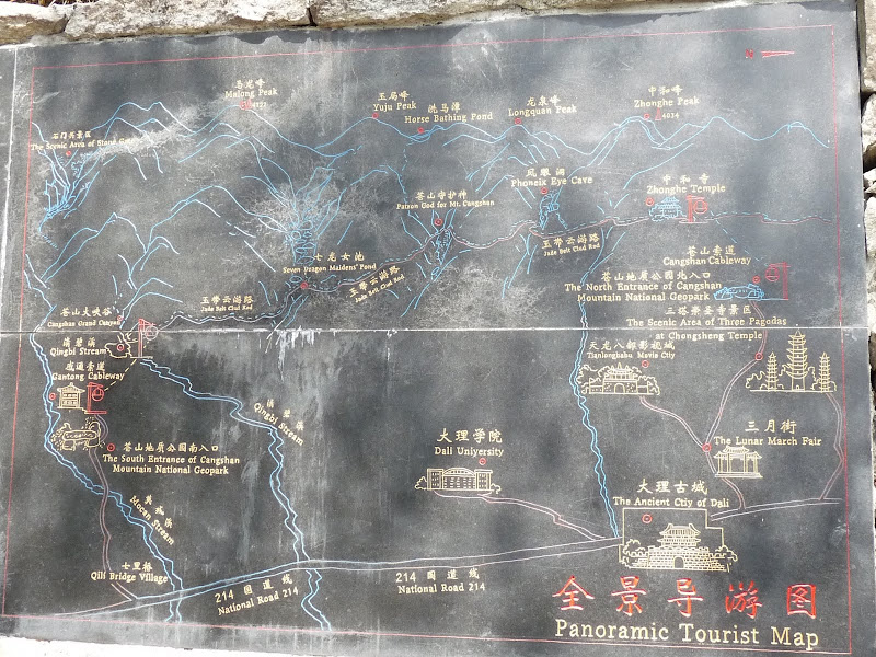 Chine .Yunnan. Dali ,petite randonnée au temple de Zhong he 3 - P1170586.JPG