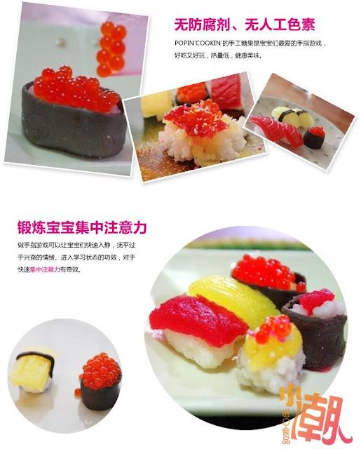 Hình ảnh Gôm làm món cơm Shushi Nhật Bản Kracie Popin Cookin  thú vị độc đáo