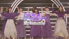 乃木坂46リズムフェスティバルのおすすめ画像1