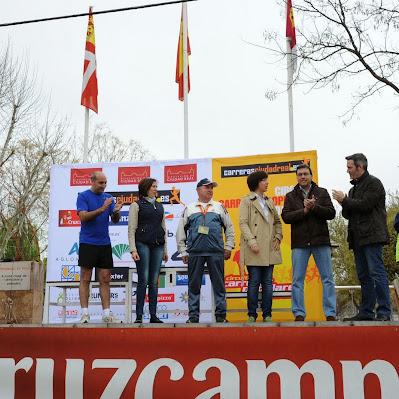 Carrera El Porvenir 2014 - Trofeos