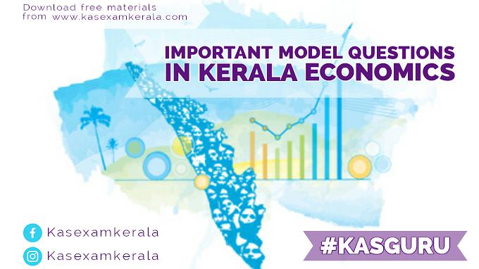 Important kerala Economy MCQs | KAS Kerala | KAS Model Questions