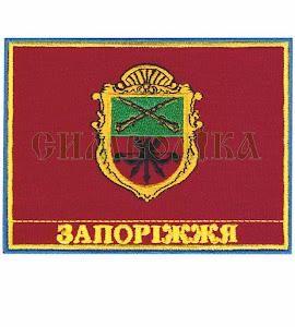 Прапорець міста Запоріжжя