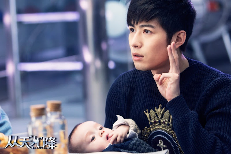Oh My God!  China Movie