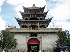 Photo: West gate entrance to Old Dali