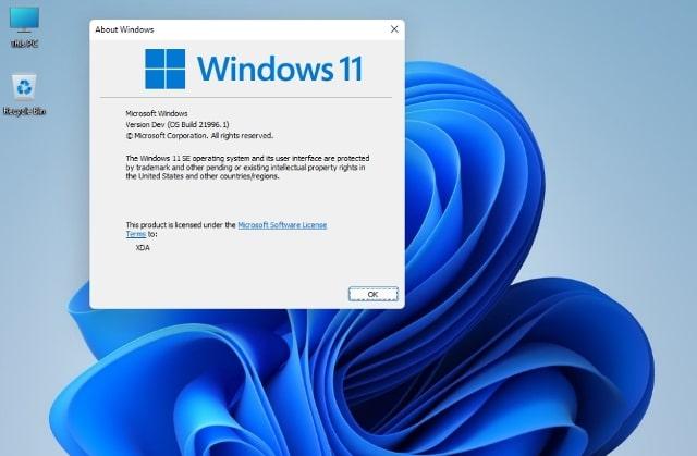 أبرز الميزات التي تم إزالتها في نظام ويندوز 11
