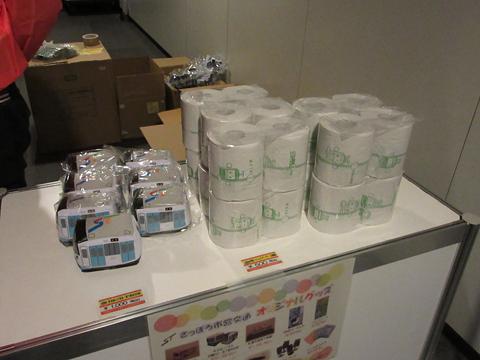札幌市営交通EXPO 2015 その18