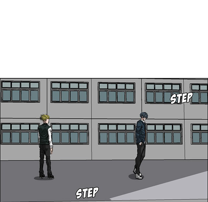 Boss in School: Chapter 18 - Page 48