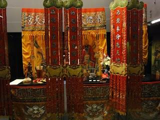 Musée de l'Orient à Lisbonne