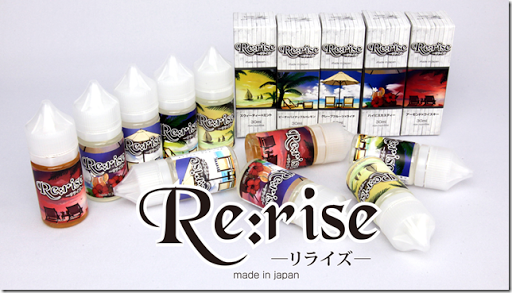 thumb1 - 【リキッド】Re:rise -リライズ- Beachside Line レビュー 【VAPE/リキッド/電子タバコ】