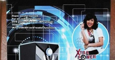 Speaker Aktif Advance M10 Daftar Harga Terbaru Source Speaker .