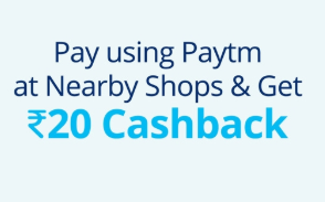 Paytm - Get Rs 20 Cashback on Doing 2 Transactions at Nearby Shops