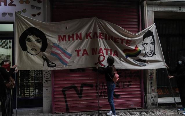 Ξεκινά η δίκη για τη δολοφονία του Ζακ Κωστόπουλου - Απόδοση δικαιοσύνης ζητά η Διεθνής Αμνηστία