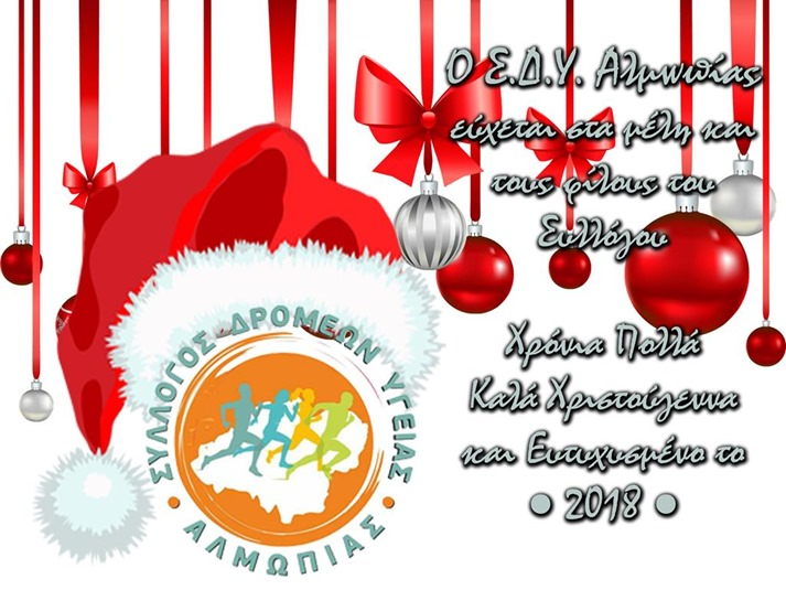 sdy_christmas (1) (Copy)
