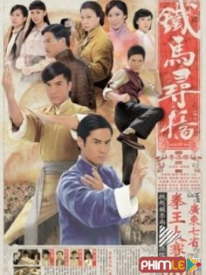 Phim Thiết Mã Tầm Kiều - A Fistful Of Stances (2010)