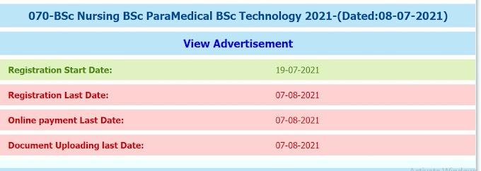 JKBOPEE Information Brochure 2021 for B.Sc Nursing/Para-Medical/Technology Courses   Download Here