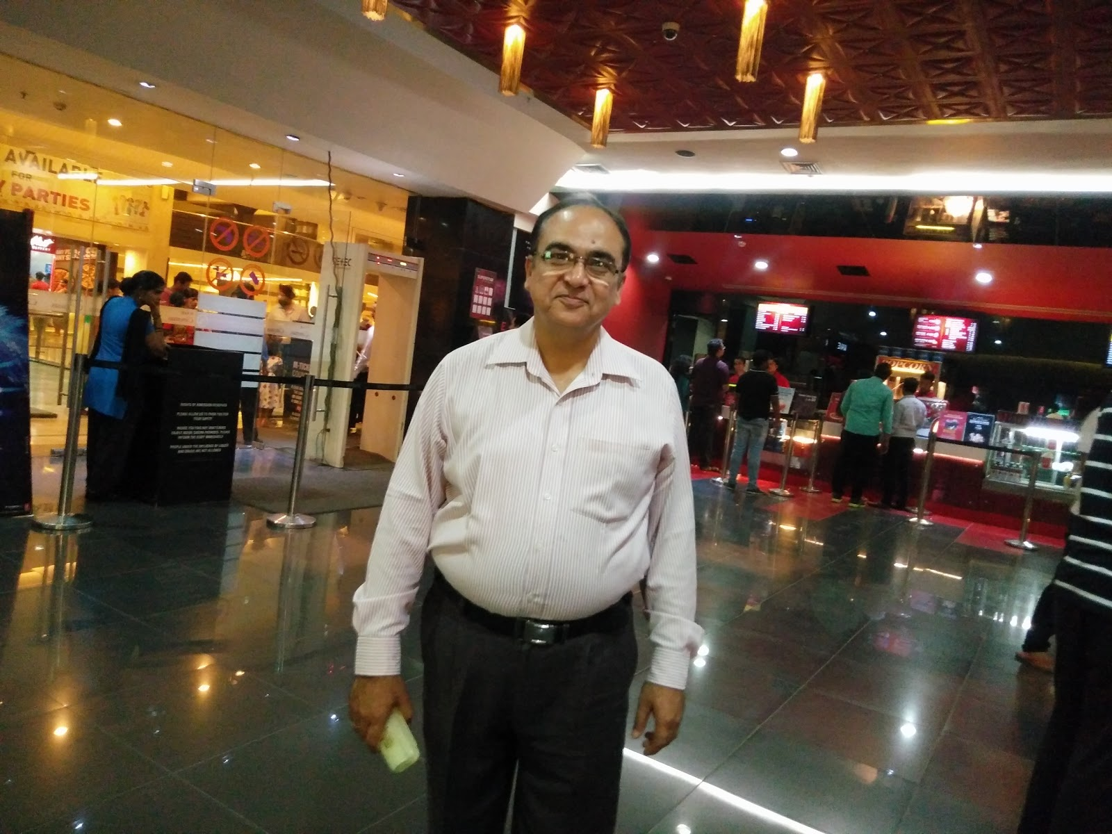 Wave Cinemas (Gaur Central Mall)